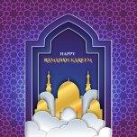 ramadan mubarak printable cards