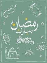 ramadan poster 2019