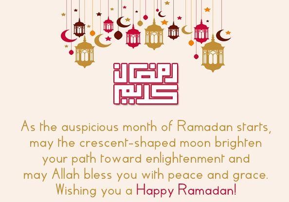 Ramzan Quotes English