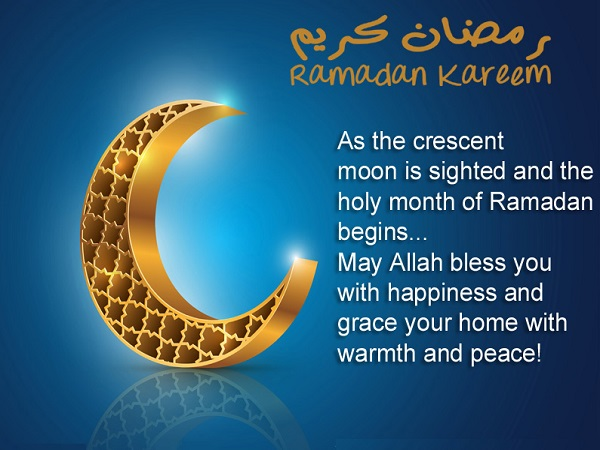 Ramzan Quotes Images