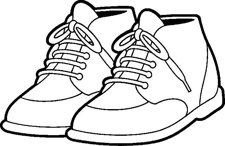 Pantofii cei albi ai lui Nabil