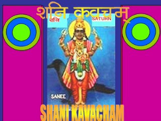 Saneswara.jpg