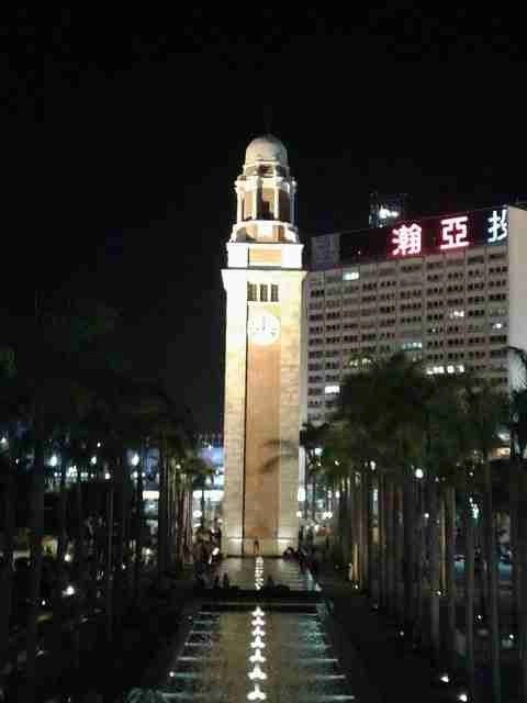 Hong Kong Clock Tower