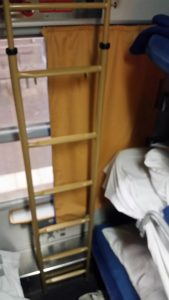 The ladder to my bunk. The space between the beds was not much wider than this