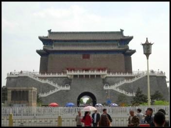 Zhengyangmen - Northside