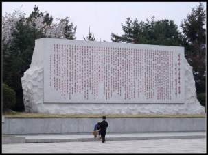 Some writings of Kim Il-sung