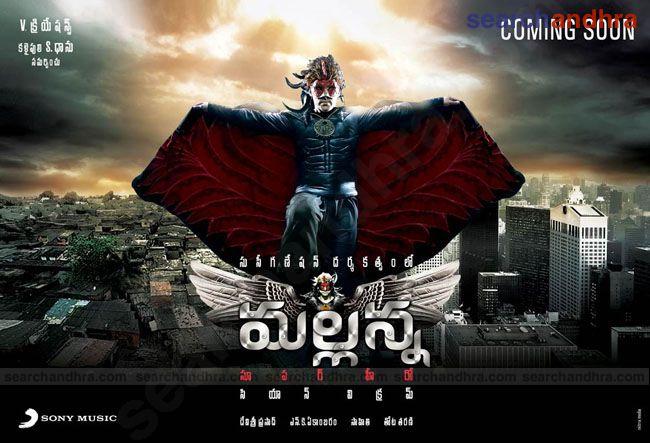mallanna-movie-poster-designs-4