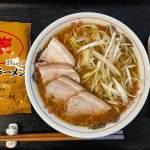 いの麺🍜29発目✨山岡家特製ネギみそチャーシュー麺
