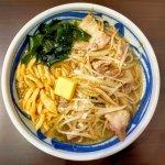 いの麺🍜15発目✨極太にんにく塩バタ麺