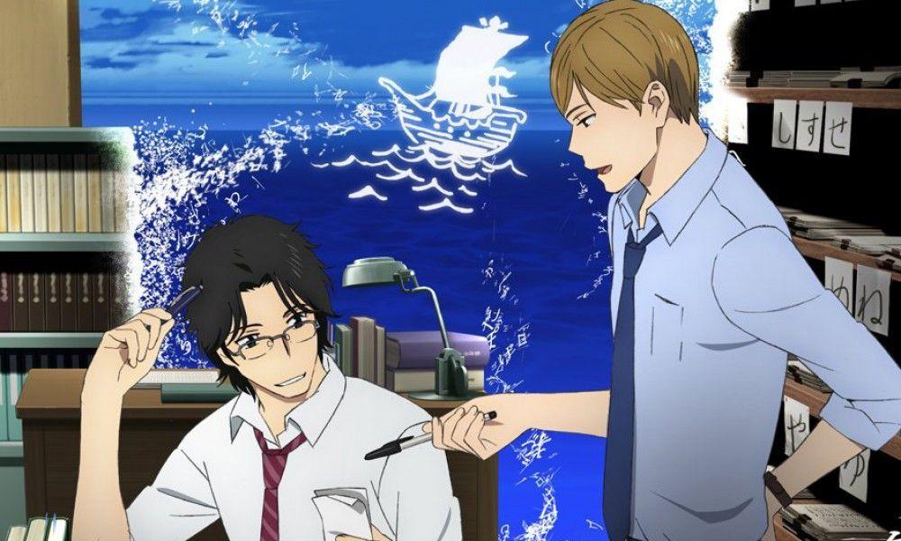 Anime Noodles Fune wo Amu  Ramen Para Dos