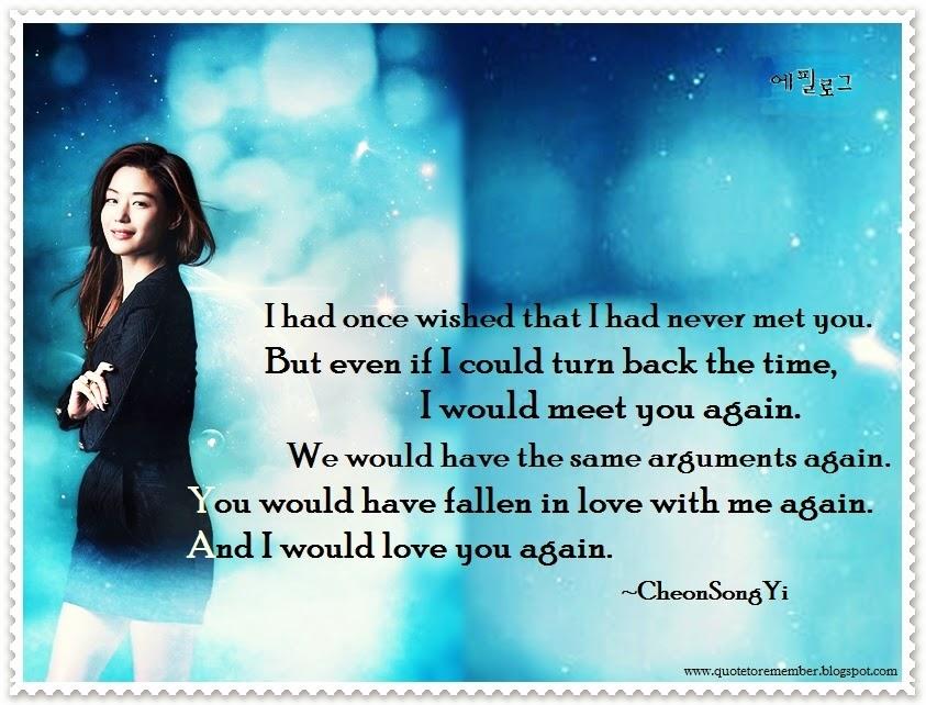 romantic kdrama quotes