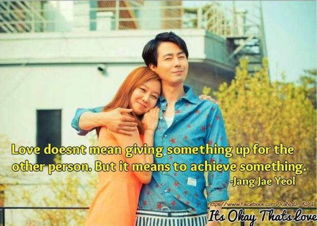 romantic kdrama quotes about life