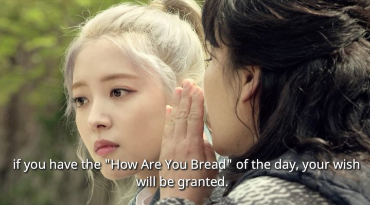 How are you Bread Wallpapers