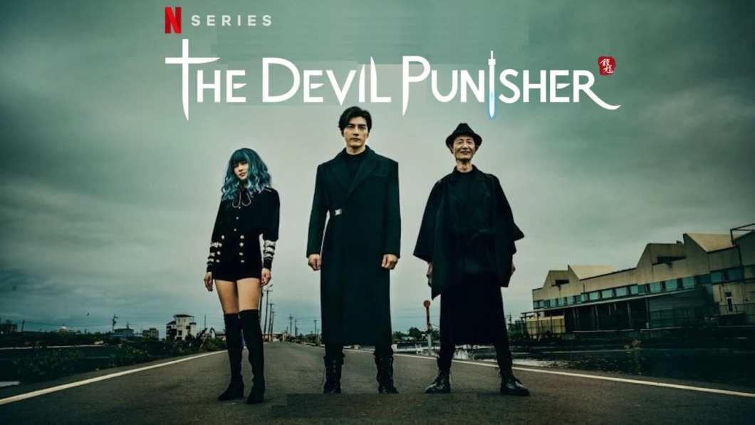 The Devil Punisher Wallpaper