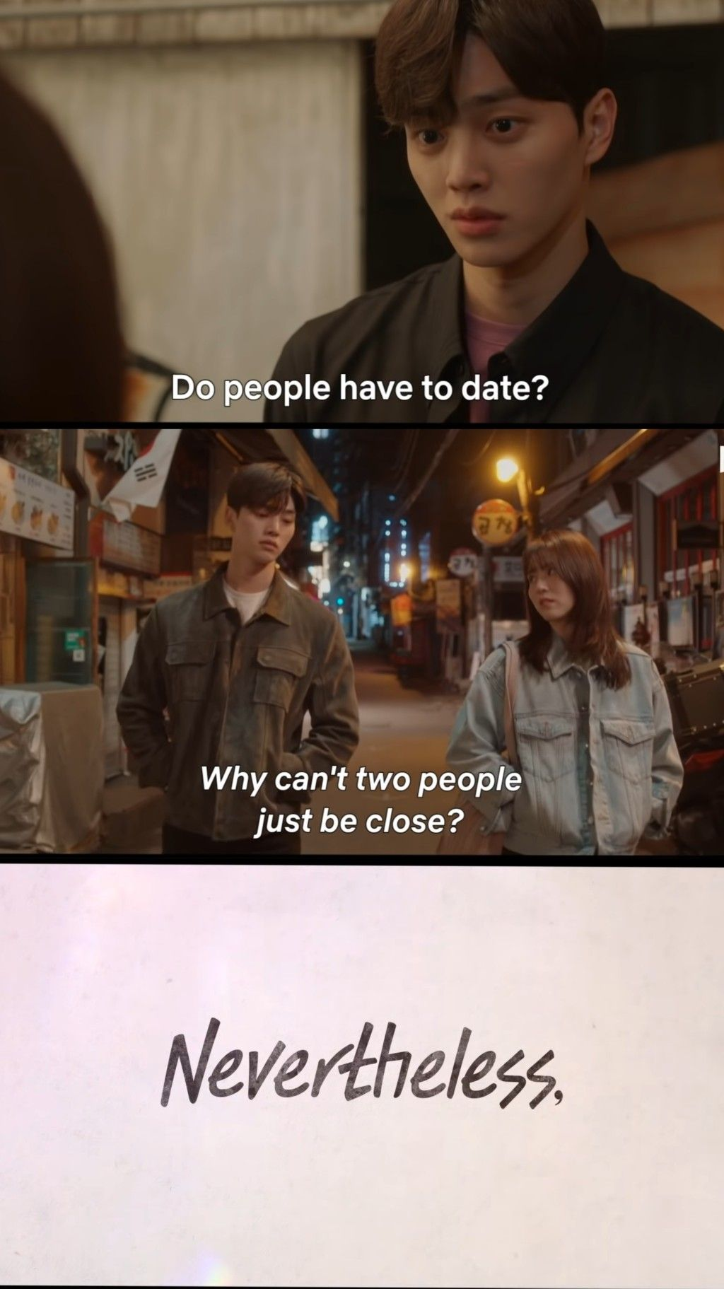 Kdrama Nevertheless Quotes
