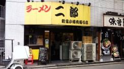 jiro outside