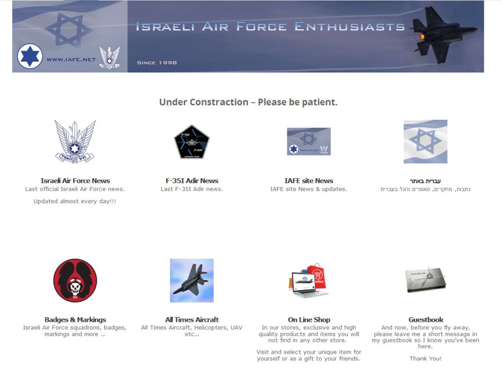 האתר המשודרג של מעריצי חיל האוויר