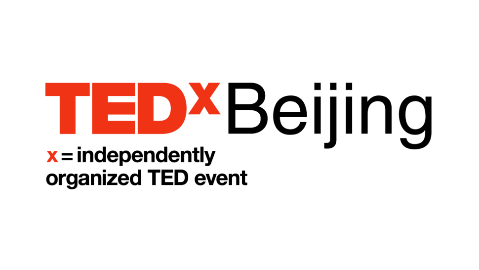 Recap of TEDxBeijing 2016 Year End Event
