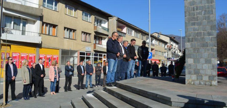 Foto: Obilježena 26. obljetnica HVO-a