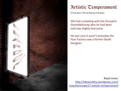 17 Artistic Temperament