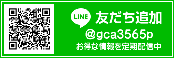 ぴんぽいんとパソコン教室公式LINE