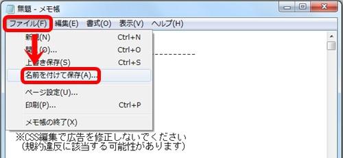カラム変更006