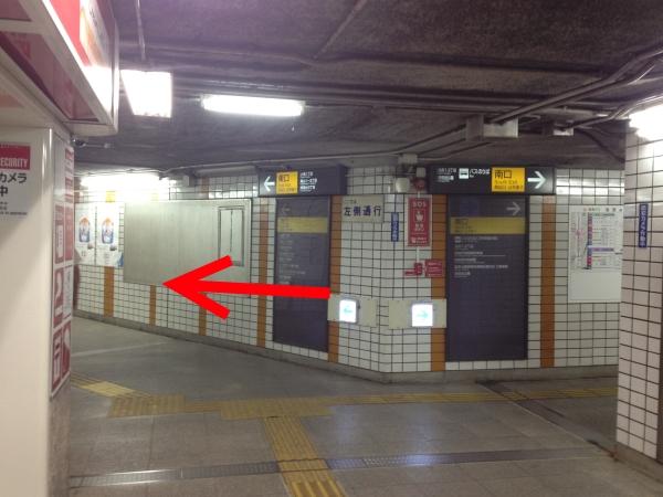 東京、目黒区、池尻大橋駅徒歩50秒のアロマサロン ラナンダの道順