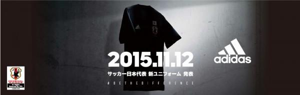 公式adidasサッカー日本代表ユニフォーム