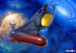宇宙戦艦ヤマト版画