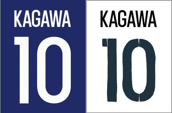 サッカー日本代表新ユニフォーム