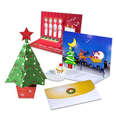 「クリスマス&お正月素材特集」