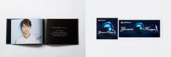 「RAKUWAネックX100 ミラーボール アースカラー メモリアルセット」