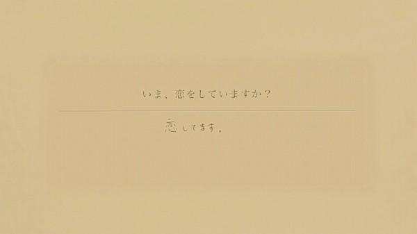 10円玉で想いは叶う?~12月の告白~