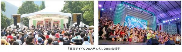 TOKYO IDOL PROJECT