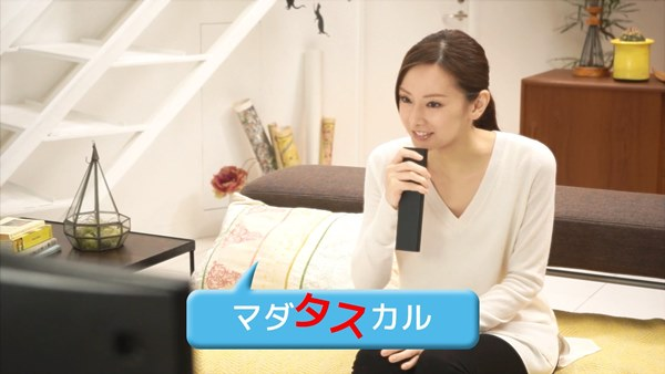 「私は、好きなコンテンツと暮らす。」北川景子編