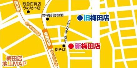 「とらのあな 梅田店」地図