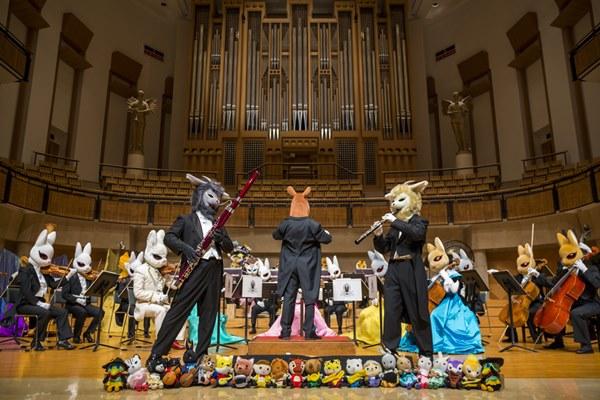 ズーラシアンフィルハーモニー管弦楽団コンサート