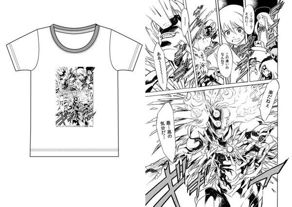 ヒーロークロスラインNEOCROSSトリアプロクス編 村枝賢一版Tシャツ
