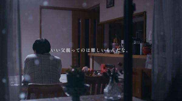 野村證券、父と娘の絆を描く短編動画