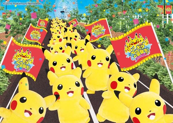 イベント初日だけのスペシャルパレード