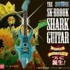 あのブルックが使っているサメ型ギターが予約発売キター!!『ONE PIECE ブルック SHARK GUITAR』
