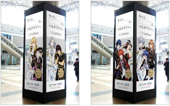 「Wi-Fi 通信可能エリア」付近にはアイドル11人の柱巻きポスターを展開