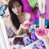 桐谷美玲主演の月9ドラマ「好きな人がいること」のJYが歌う同名主題歌が、本日8月1日(月)から着うた超先行配信スタート!!
