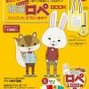 シュールなショートアニメ『紙兎ロペ』初公式ファンブック発売!!付録は「ROPÉ PICNIC」とのコラボバッグ!!