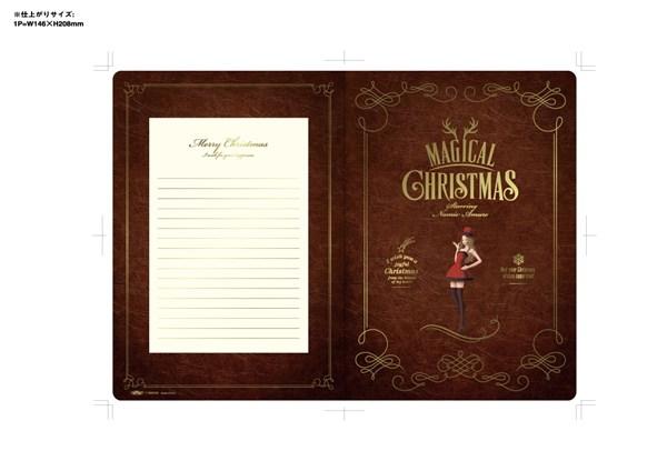 安室奈美恵 マジカルクリスマスカード(セブンネット限定オルゴール付き 飛び出すカード)
