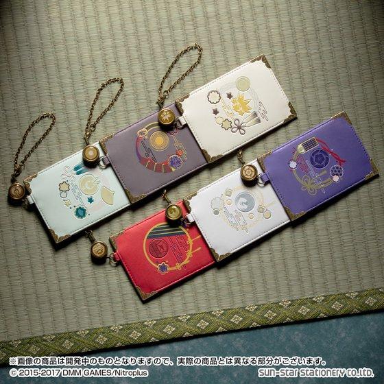 刀剣乱舞-ONLINE- ICカードケース(全18種)