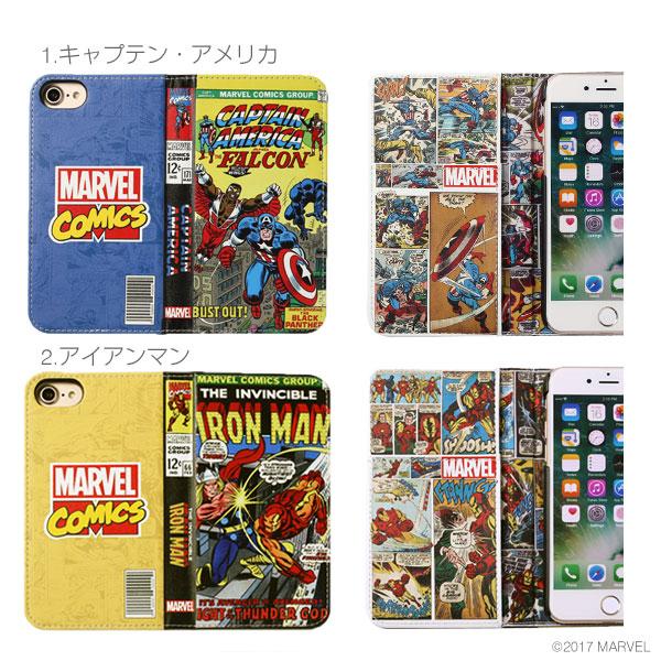 「MARVEL」(マーベル)キャラクターデザインのiPhone7専用手帳型ケース