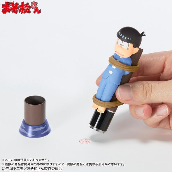 おそ松さん ネームスタンプケースセット