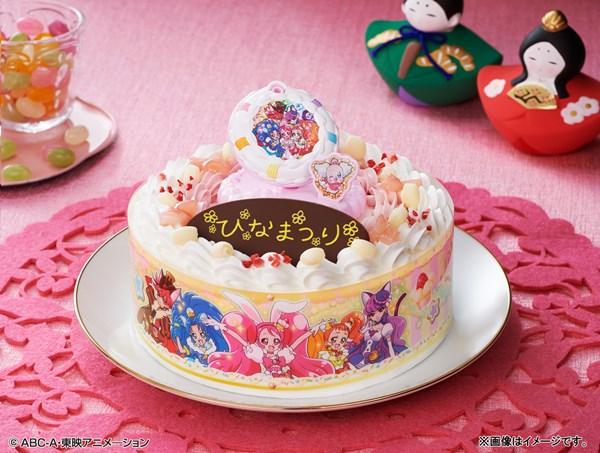 キャラクターケーキ『キャラデコお祝いケーキ キラキラ☆プリキュアアラモード』