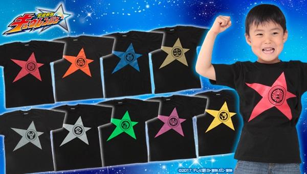 宇宙戦隊キュウレンジャー なりきり風デザインTシャツ